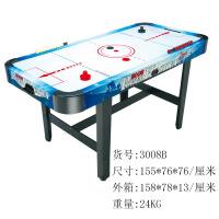 六一儿童节礼物足球玩具台多功能游戏球台台球乒乓球冰球三合一 儿童家用大号桌球台组合