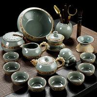 乔迁新居礼品茶具哥窑功夫套装家用中式简约汝窑釉开片陶瓷泡茶壶盖碗茶杯