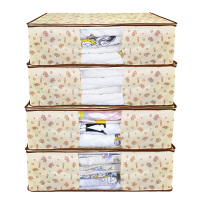 [当当自营]百草园 小熊大号整理袋套装(4枚入)收纳盒整理箱收纳箱