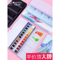 固体水彩颜料24色套装48初学者学生用手绘美术颜料盒便携式绘画工具专业管状分装笔马利水粉画36色彩画画入门