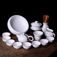 陶瓷功夫茶具整套定窑西施茶壶亚光脂白盖碗茶杯家用茶道