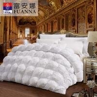 富安娜家纺 冬厚被加厚被95%白鹅绒保暖被芯1.2/1.5/1.8m床适用