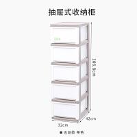 日本爱丽思抽屉式收纳箱塑料多层衣服收纳柜婴儿童透明收纳盒 一套(无需组装,整体发货)
