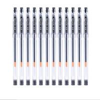 金万年学生用笔 中性笔 办公签字笔1190 商务水笔0.3mm 碳素笔 考试笔一盒12支