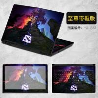 15.6寸微星 GL62VR 7RFX-848CN笔记本电脑外壳保护贴膜免裁剪贴纸