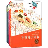 汤汤精灵童话(套装共4册)