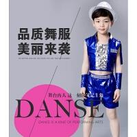 2019新款儿童演出服装表演服饰大眼睛舞蹈蓬蓬裙爵士舞台亮片服装 蓝色 男款