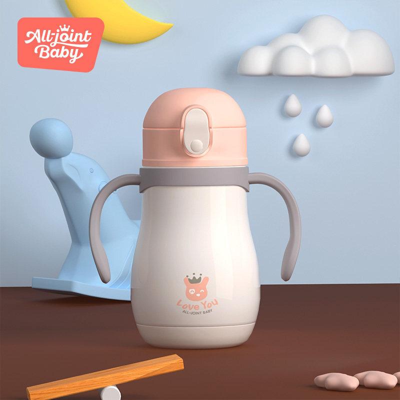 儿童保温带吸管鸭嘴学饮杯宝宝水壶婴儿小学生水杯幼儿园