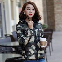 200斤大码女装冬季连帽加厚女装外套短款棉衣迷彩棉袄防寒服 S (建议100斤内)
