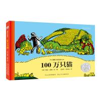 ���H大���L本100�f只�: