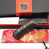 礼盒漆艺梳秋实 天然水黄杨木梳子 生日礼物 礼品