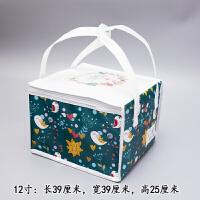 生日蛋糕保温袋 新品现货4寸6寸8寸10寸彩色覆膜蛋糕保鲜袋冰包保温包冷冻保温袋h