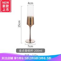 星空创意红酒杯水晶玻璃葡萄酒杯香槟杯鸡尾酒杯高脚杯