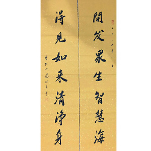 普陀山得道高僧道生(对联)18