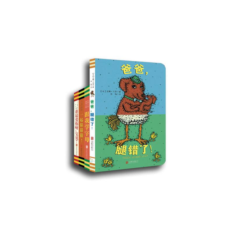 宝宝的第一本书(全4册) 宝宝的*本躲猫猫游戏书第二辑;适合0-3岁,精装硬纸小开本洞洞书撕不烂,婴儿早教启蒙。趣味认知,提高记忆力和观察力!美国销售超过100万册,欧美父母喜欢的宝宝互动益智玩具书!(童立方出品)
