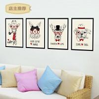 个性创意墙贴纸自粘贴画客厅背景墙书房卧室玄关装饰卡通手绘动物SN6601 手绘动物相框 特大