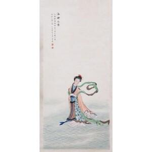 作家、画家、翻译家  陆小曼《洛神像》