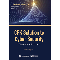 CPK通向�博安全之路:理��c���`CPK Solution to Cyber Security:Theory and P