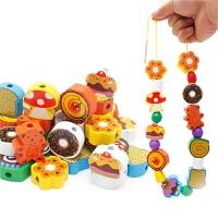 婴幼儿童早教益智男女孩穿绳线穿珠子智力玩具1-2-3周岁宝宝串珠