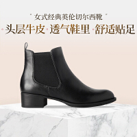 网易严选 女式经典尖头切尔西靴