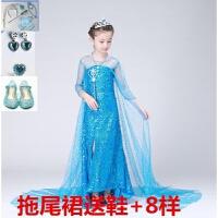 冰雪奇缘公主裙新款爱莎女童秋冬艾莎elsa连衣裙生日礼服长裙