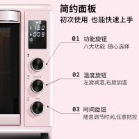 寸年长帝电烤箱家用烘焙小型烤箱多功能全自动搪瓷烤箱大容量32L蛋糕