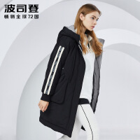 波司登羽绒服女中长款2018新款时尚女士连帽冬季外套
