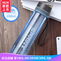 太空杯大容量塑料水杯1L便携户外水壶大号工地水瓶防摔茶杯2L
