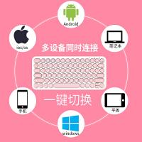 苹果2019新ipad三蓝牙键盘 手机平板通用安卓笔记本电脑迷你无线小键盘
