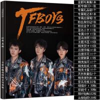 tfboys写真集歌词海报明信片本王俊凯王源易烊千玺周边应援大礼包