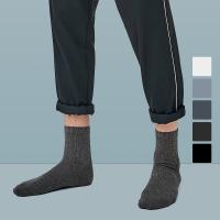 网易严选 3双/5双装 男式罗纹中筒袜