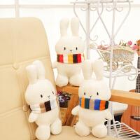婚庆结婚毛绒玩具玩偶抓机娃娃小号猪公仔布娃娃儿童女生礼物批发 粉红色 韩国兔 20厘米左右单个颜色随机