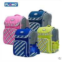Flomo富乐梦人因护脊书包儿童双肩减负包小学生男女1-3年级CL-501