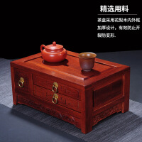 花梨木普洱茶盒多层实木储茶盒收纳柜开茶盘茶具茶道零配 花梨带抽屉二层茶盒