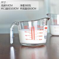 微波炉加热牛奶钢化玻璃杯 菲内克斯带刻度玻璃量杯儿童牛奶杯子加厚钢化早餐杯 微波炉加热