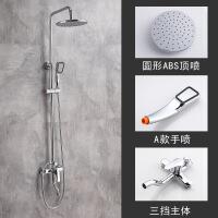 花洒全铜龙头增压喷头淋浴器淋雨器卫浴家用挂墙式花洒套装