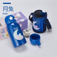 儿童保温水壶带吸管两用304不锈钢幼儿园便携减负水杯水杯宝宝便携防摔保温杯