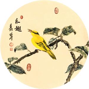 《乐趣》张一娜 R4757 一级美术师 花鸟画