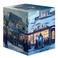 哈利・波特 (1-7全集)全新版套装