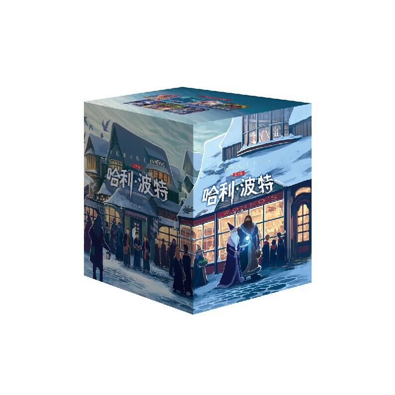 """哈利·波特 (全集1-7册)全新版套装中文版 """"哈利·波特""""系列十五周年纪念版全书修订,全新封面,排版疏朗,字号放大 ,用纸考究,儿童文学收藏佳品!"""