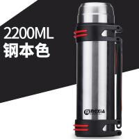 大容量保温壶男大号保温杯ins不锈钢水杯旅游水壶暖瓶