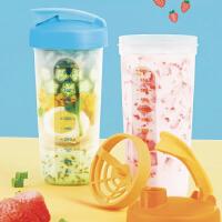 特百惠 680ML全能摇摇杯 DIY水果奶昔杯 大容量搅拌杯