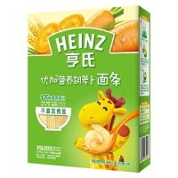 【当当自营】亨氏 Heinz优加营养胡萝卜面条252g/盒(利来国际ag手机版电话:010-57992568)