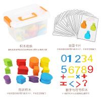 早教玩具木质积木儿童益智力拼图七巧板1-3-4-6-7周岁男女孩宝宝
