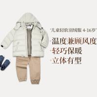 【10.23网易严选大牌日 2件3折】儿童轻软羽绒服 4-16岁
