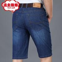 夏季薄款中年牛仔短裤男士五分中裤宽松高腰5七分中年爸爸马裤7分