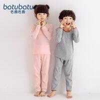 秋季儿童睡衣家居服中大童长袖棉家居服睡衣套装