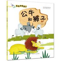 封面有磨痕-HYST-美绘伊索寓言:公牛和狮子 小偷和他的妈妈 [印度] 猛犸世界,章放维 9787537680462