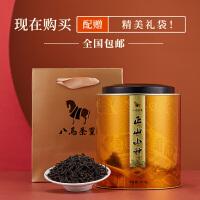 武夷山正山小种红茶散茶罐装250g