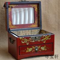 仿复古中式首饰盒欧式盒中式带镜子梳妆盒实木结婚收纳盒礼物